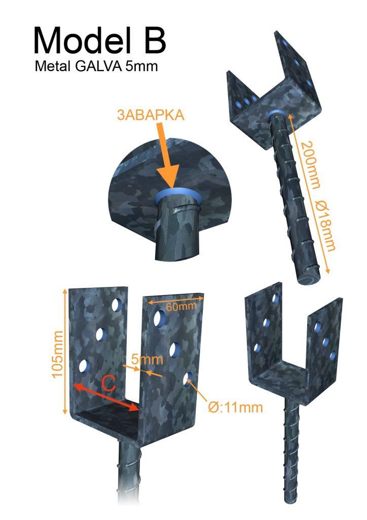pied de poteau u sceller 120mm menuiserie bertin. Black Bedroom Furniture Sets. Home Design Ideas